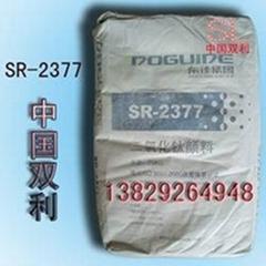 东佳钛白粉SR-2377