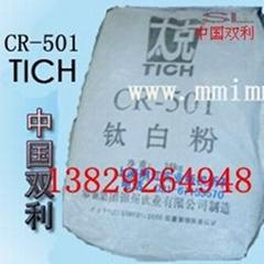 锦州钛白粉CR-501