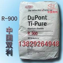鈦白粉R-900 - 產品目錄- 广东省- 共贏鈦白粉有限公司