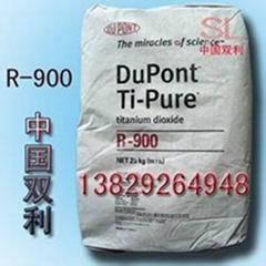 钛白粉R-900