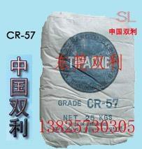 钛白粉CR-57