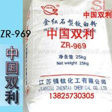镇江钛白钛白粉ZR-969