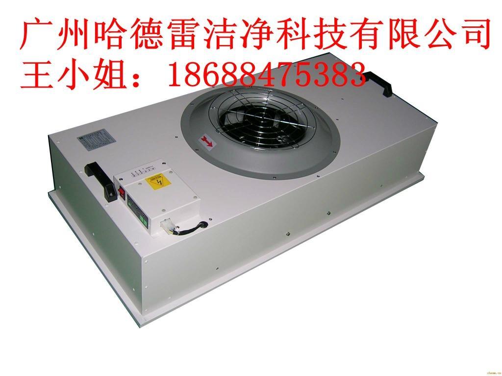 風機過濾單元(FFU) 1