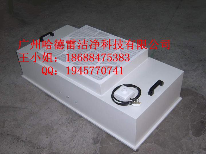 風機過濾單元(FFU) 2