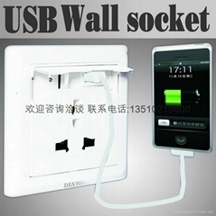 usb charger,Usb adapter,battery charger ,usb adaptor