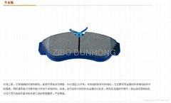 Semi-metallic brake pad