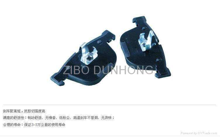 ceramic brake pad 1