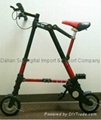 "Folding Bicycle with 8"" wheels - Red (worlds smallest & lightest Adult bike)"