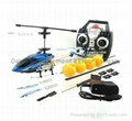 33cm GYRO Metal 3 Channel 3ch RC Helicopter R102 + Kit