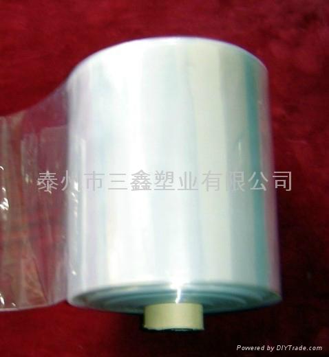 可溶性聚四氟乙烯薄膜焊膜 1
