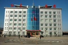 上海弘昊化工有限公司