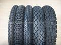 tire/tyre