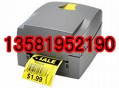 北京不干胶条码打印机