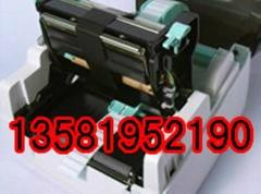 北京标签机打印头