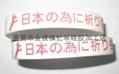 硅膠手環工藝品飾品 5