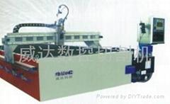 Nc cutter (plasma/flame)