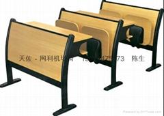 多媒體排椅