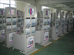 供应中移动集团采购入围产品、手机充电站、手机加油站