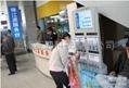 供应中移动集团采购入围产品、手机充电站、手机加油站 3