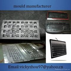 塑料电脑键盘模具