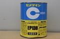Cemedine Epoxy Resin Adhesive EP007,EP001,EP171,EP138,EP330,1500 1