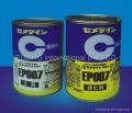 Cemedine Epoxy Resin Adhesive EP007,EP001,EP171,EP138,EP330,1500 2