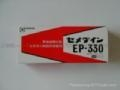 Cemedine Epoxy Resin Adhesive EP007,EP001,EP171,EP138,EP330,1500 5