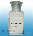 对苯二甲酸二辛酯 1