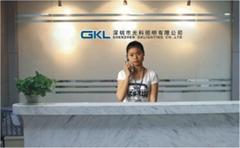 深圳市光科照明有限公司