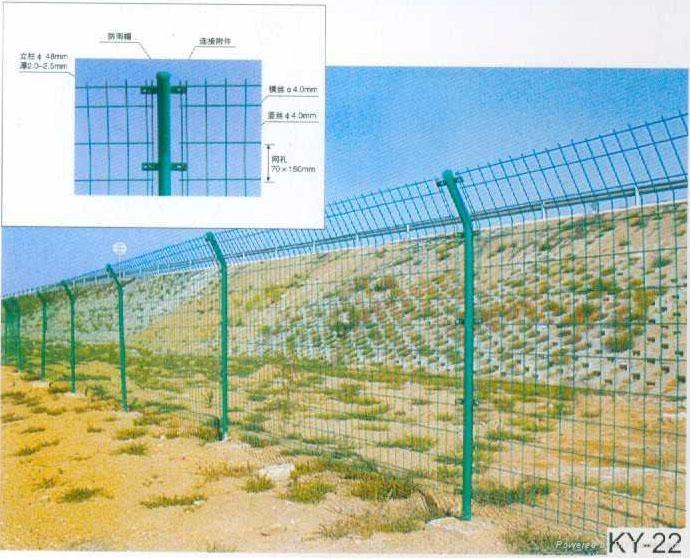 雙邊絲護欄網 1