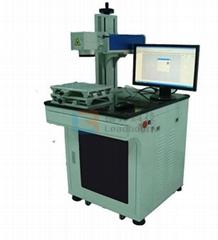 光纤耦合激光(镭射)打标机