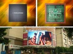 LED顯示屏戶外廣告專用 P14