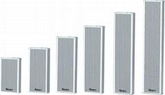 40W宽口铝合金全天候室外音柱