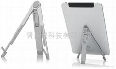 IPAD平板电脑三脚架