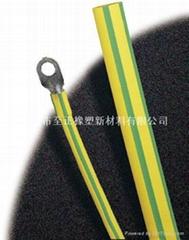 Yellow green heat shrink tube