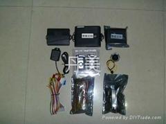 智能鑰匙系統KD-909B
