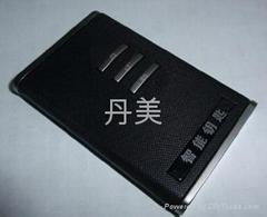 智能鑰匙一鍵啟動系統KD-909C+