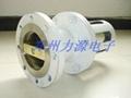 QHF250釋壓閥鄭州力源