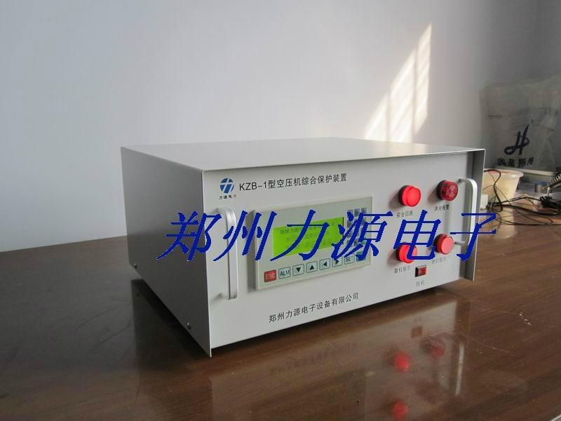 空壓機超溫綜合保護裝置 1