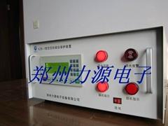 空壓機風包綜合保護裝置