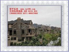 杭州榮平瓦業玻纖瓦