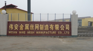 black  iron wire (An Ping Factory) 5