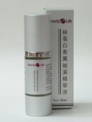 Silk Protein Essential Moisturizing Serum (30ml)