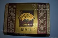 北京茶葉包裝盒