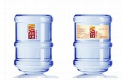 鄭州太行八里桶裝天然礦泉水