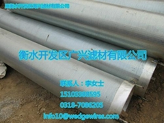 China supply stainless steel OD 4 1/2 water well screen pipe (manufacturer)