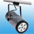 LED track lights 1