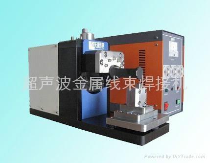 仪器仪表线束焊接机 1