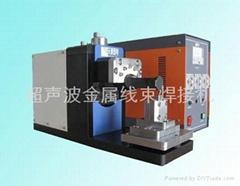 仪器仪表线束焊接机