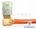 铜线铜片焊接机